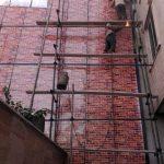 ایزوگام طرح دار آجر دیوار